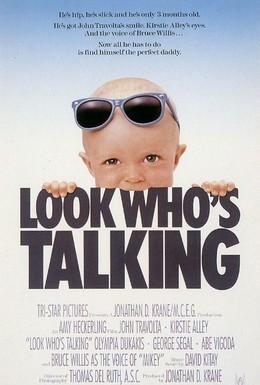 Постер фильма Уж кто бы говорил (1989)