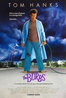Постер фильма Предместье (1989)
