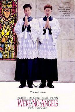 Постер фильма Мы не ангелы (1989)
