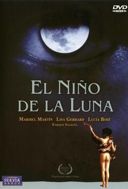 Постер фильма Лунный мальчик (1989)