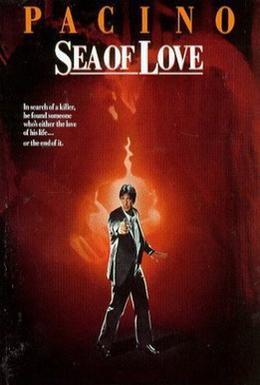 Постер фильма Море любви (1989)
