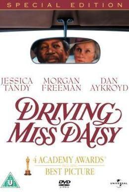 Постер фильма Шофер мисс Дэйзи (1989)