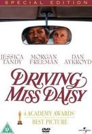 Шофер мисс Дэйзи (1989)
