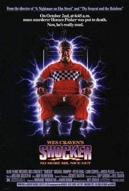 Постер фильма Электрошок (1989)