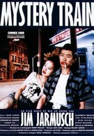 Таинственный поезд (1989)