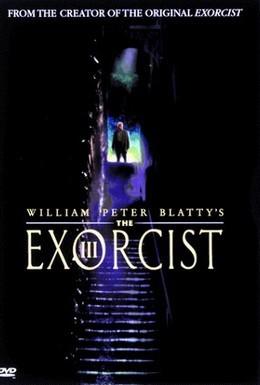 Постер фильма Изгоняющий дьявола III (1990)