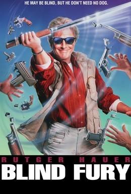 Постер фильма Слепая ярость (1989)