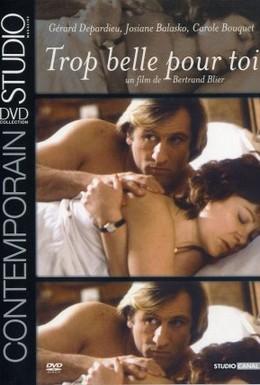 Постер фильма Слишком красивая для тебя (1989)