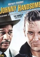Красавчик Джонни (1989)