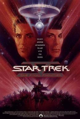 Постер фильма Звездный путь 5: Последний рубеж (1989)