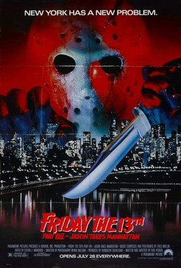 Постер фильма Пятница 13-е – Часть 8: Джейсон штурмует Манхэттен (1989)
