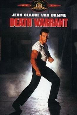 Постер фильма Ордер на смерть (1990)