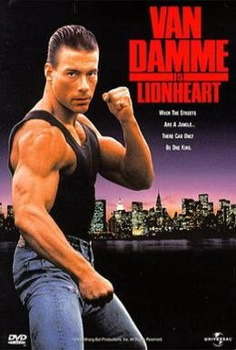Постер фильма Самоволка (1990)