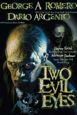Постер фильма Два злобных глаза (1990)