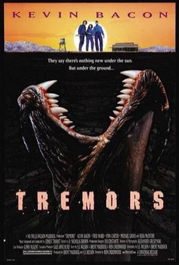 Постер фильма Дрожь земли (1990)