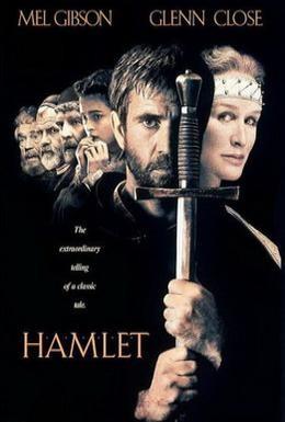 Постер фильма Гамлет (1990)