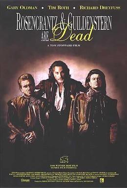 Постер фильма Розенкранц и Гильденстерн мертвы (1990)