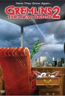 Постер фильма Гремлины 2: Новенькая партия (1990)