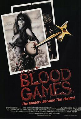 Постер фильма Кровавые игры (1990)