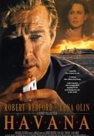 Гавана (1990)