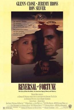 Постер фильма Изнанка судьбы (1990)