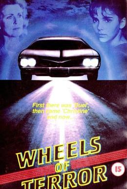 Постер фильма Колёса ужаса (1990)