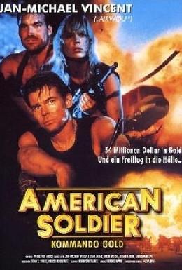 Постер фильма Вера в золото (1990)