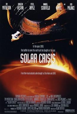 Постер фильма Солнечный кризис (1990)