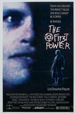Постер фильма Первая сила (1990)