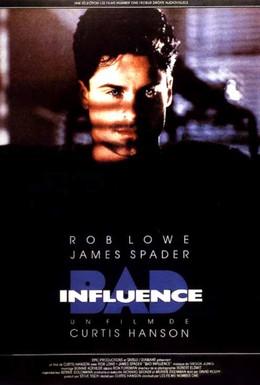 Постер фильма Дурное влияние (1990)