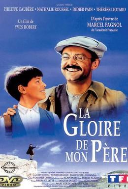 Постер фильма Слава моего отца (1990)