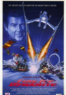 Огонь, лёд и динамит (1990)