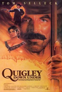 Постер фильма Куигли в Австралии (1990)