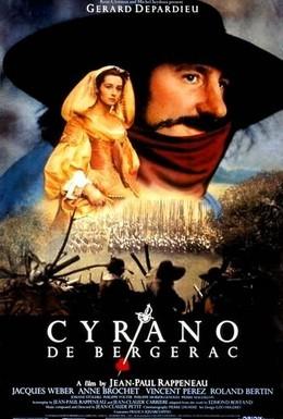 Постер фильма Сирано де Бержерак (1990)