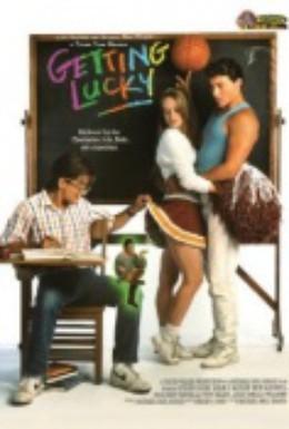 Постер фильма Лаки (1990)