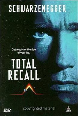 Постер фильма Вспомнить всё (1990)