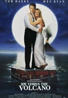 Джо против вулкана (1990)
