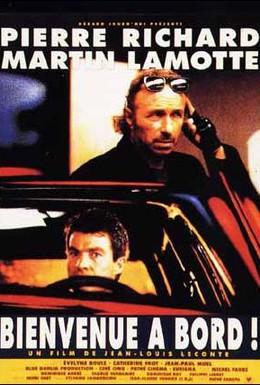 Постер фильма Добро пожаловать на борт! (1990)