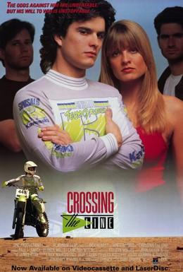 Постер фильма Переступив черту (1990)