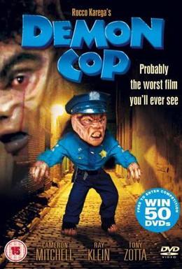Постер фильма Демон-полицейский (1990)