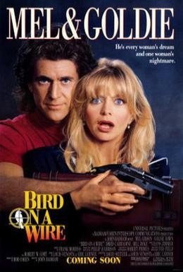 Постер фильма Птичка на проводе (1990)