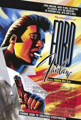 Постер фильма Приключения Форда Ферлейна (1990)