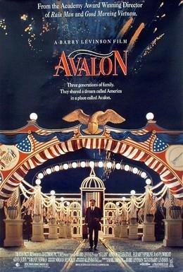 Постер фильма Авалон (1990)