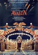 Авалон (1990)