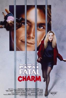 Постер фильма Смертельное очарование (1990)
