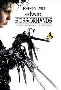 Постер фильма Эдвард руки-ножницы (1990)