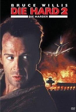 Постер фильма Крепкий орешек 2 (1990)