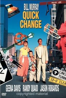 Постер фильма Быстрые перемены (1990)