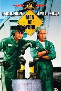 Постер фильма Мужчины за работой (1990)