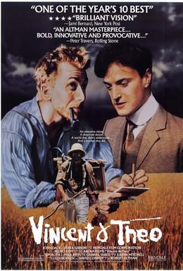 Постер фильма Винсент и Тео (1990)
